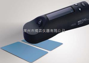 HP-2136 便攜式色差儀
