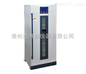 YS-281L 醫療恒溫保存箱