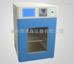 DNP-9025A 數顯電熱恒溫培養箱