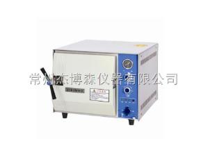 TM-XA20D 台式蒸汽灭菌器