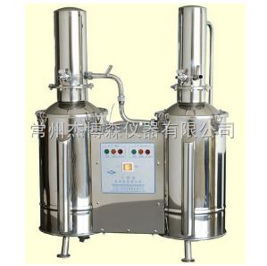 DZ10C 双重水蒸馏器