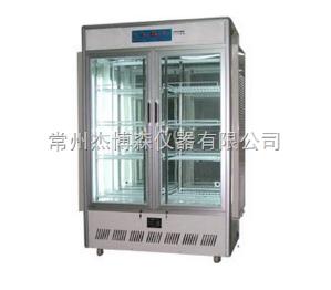 SPX-1000PG-JBS 大型智能光照培養箱