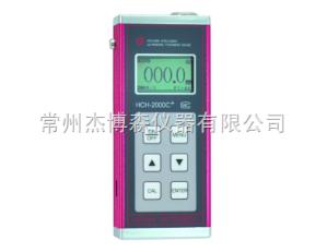 HCH-2000C+ 超聲波測厚儀