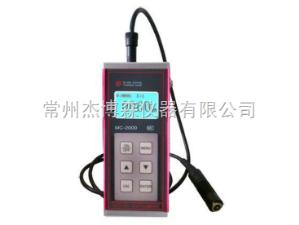 MC-2000A 涂層測厚儀