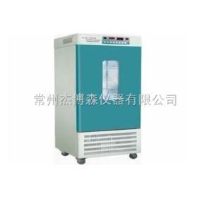 SPX-200H 智能生化培养箱