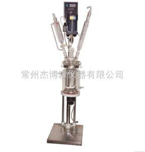 S212-3L 雙層玻璃反應釜