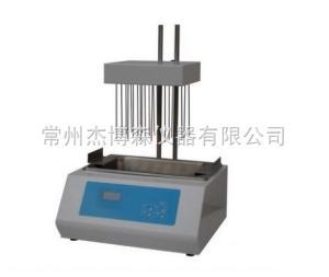 UGC-24W 数显水浴氮吹仪