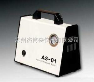 AS-01 實驗室無油隔膜真空泵