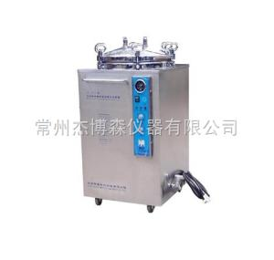 LX-B50L 立式蒸汽壓力滅菌器