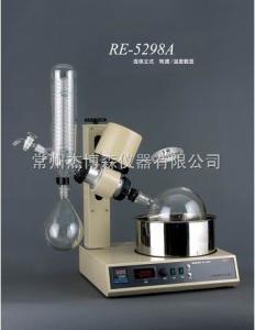 RE-5298A 旋轉蒸發儀