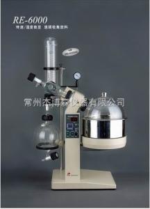 RE-6000A 旋转蒸发仪