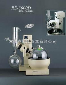 RE-3000D 旋转蒸发仪
