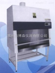 JH-SW-1100 生物安全柜