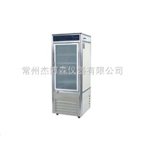 HWS-350 智能恒温恒湿培养箱