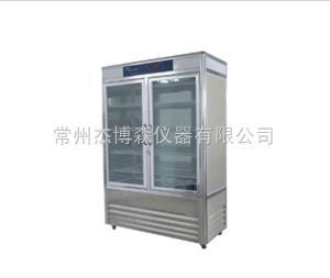 HWS-600 恒溫恒濕培養箱