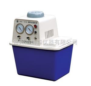SHZ-D(III) 循環水真空泵