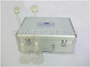Q-AS 便携式砷快速检测箱