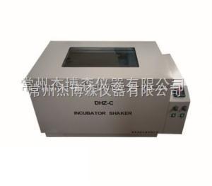 DHZ-C 大容量恒温振荡器
