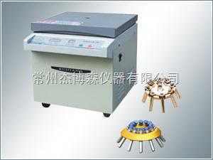 TDL-60B 大容量离心机