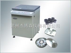LDL-50G 大容量离心机