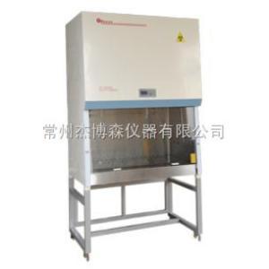 BSC-1300IIA2 单人生物安全柜
