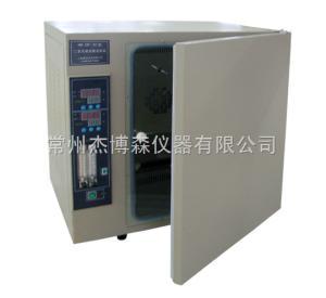 HH.CP-01 气套二氧化碳培养箱