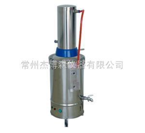 YN-ZD-Z-5 不銹鋼電熱蒸餾水器
