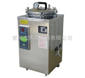 BXM-30R 立式压力蒸汽灭菌器