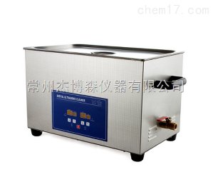 PS-100A 大型超声波清洗机