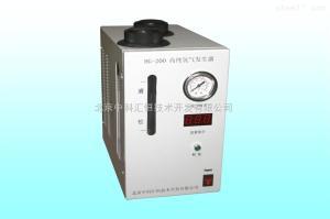 HG-200 高純氫氣發生器
