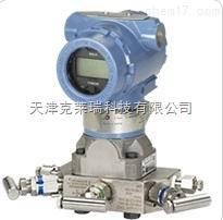原装罗斯蒙特差压变送器,3051GP压力变送器
