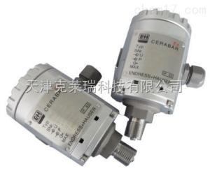 德国恩德斯豪斯压力传感器,PMC131压力变送器