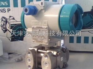 西门子PDS493微差压变送器,7MF压力变送器