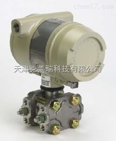 代理原装霍尼韦尔STG944压力变送器,微差压变送器