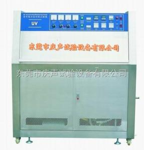 紫外线老化试验箱,东莞老化试验设备专家