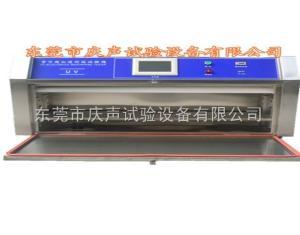 紫外光老化试验箱老化标准