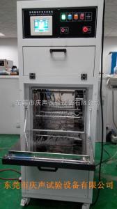 氙灯耐老化试验箱 塑胶老化试验箱