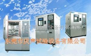 风冷式氙弧灯耐候老化试验箱