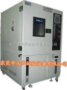 生产厂家 恒温恒湿试验箱NQ-150-OYO直销