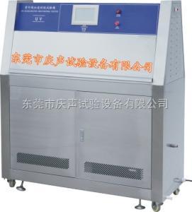 uv紫外老化试验箱,求购紫外灯老化试验箱