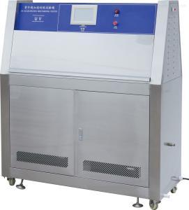 QU-UV 老化試驗箱 紫外老化試驗箱 紫外線試驗箱