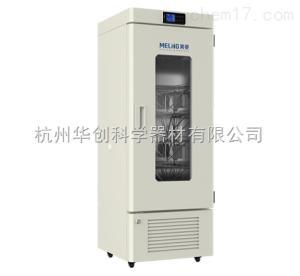 XC-268SL 血液冷藏箱XC-268SL