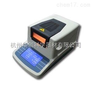 DHS-16 DHS-16电子卤素水分测定仪