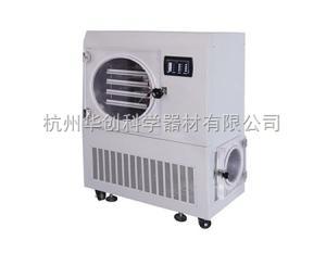 SCIENTZ-50ND原位普通型冷冻干燥机
