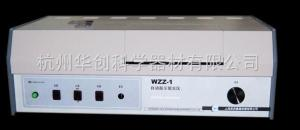 WZZ-1 自动指示旋光仪