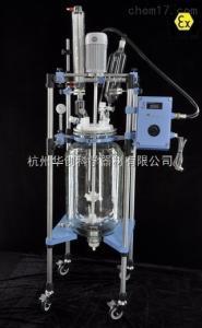 JR-S20EX 20L 双层防爆玻璃反应釜