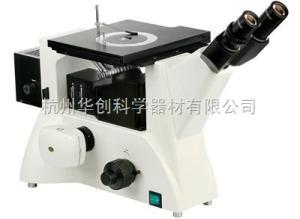 TMR2000/2000BD 倒置金相显微镜