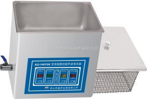KQ-300GDV 台式恒温数控超声波清洗器