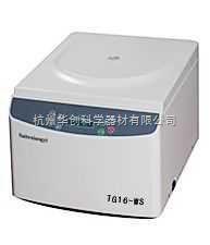 TG16-WS(1650D) 台式高速离心机