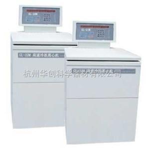 GL-21M 高速冷冻离心机
